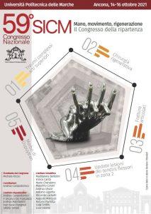 Il 59° congresso della SICM dal 14 al 16 ottobre all'Università Politecnica delle Marche di Ancona